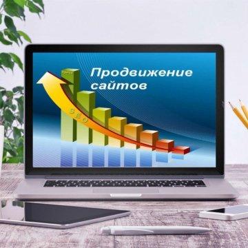 Продвижение сайтов без предоплаты оценка создания сайта