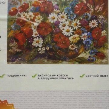 Картина по номерам (раскраска) – купить в Москве, цена 1 ...