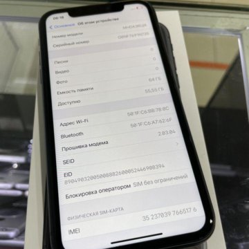 iPhone 11 64Gb рст