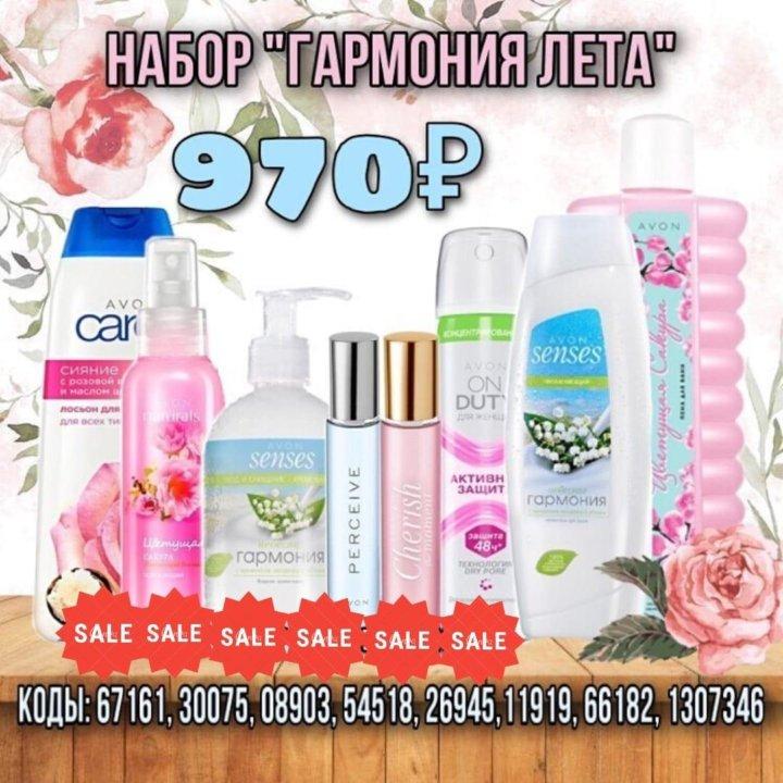 Avon номер телефона бесплатно в москве кейсы для косметики купить уфа