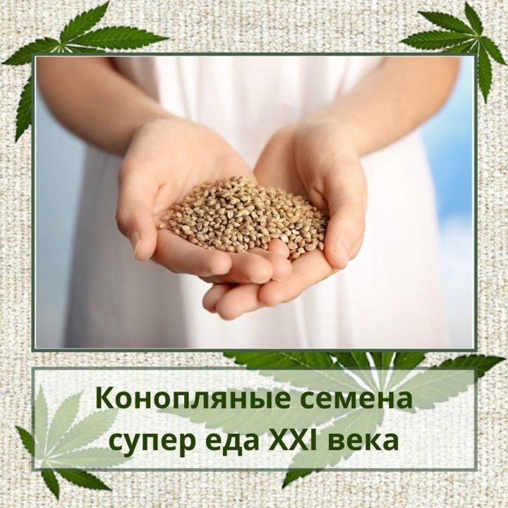 Купить семена конопли в томске какой наилучший сорт марихуаны