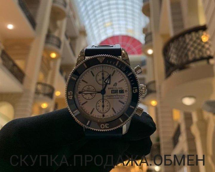 Часы в новосибирске скупка швейцарские часы лонжин 585 золотые продать швейцарские