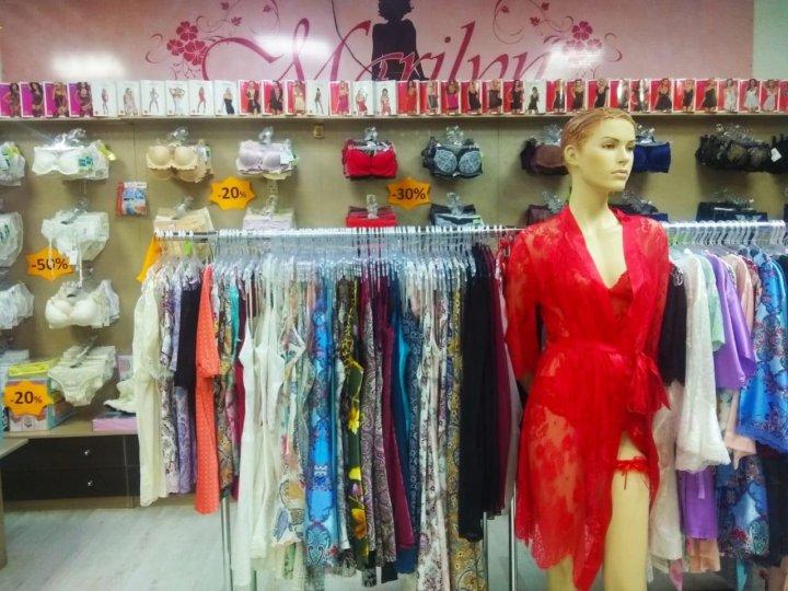 Магазин женского нижнего белья в челябинске конфискат женского белья