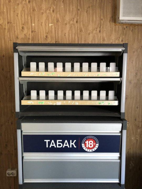 Шкаф для сигарет купить в ростове на дону минимальные и максимальные цены на табачные изделия