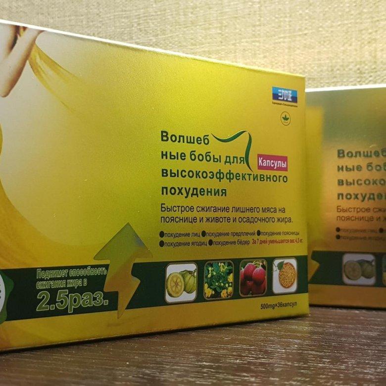 Средства Для Похудения Купить Москва. Weex - средство для похудения