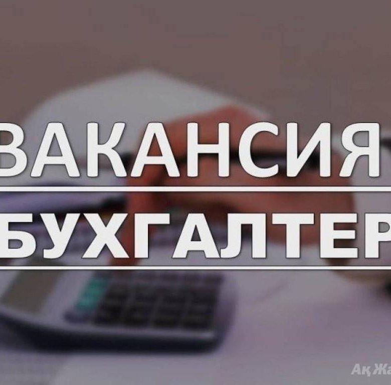 Работа бухгалтером на первичку удаленно на дому вакансии москва freelance контекстная реклама