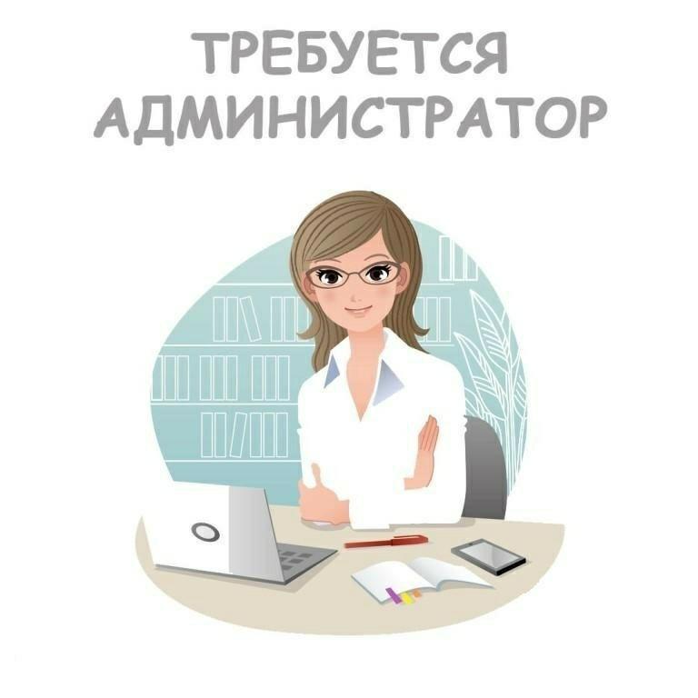 Работа удаленный администратор вакансии freelancer компьютерная игра на русском