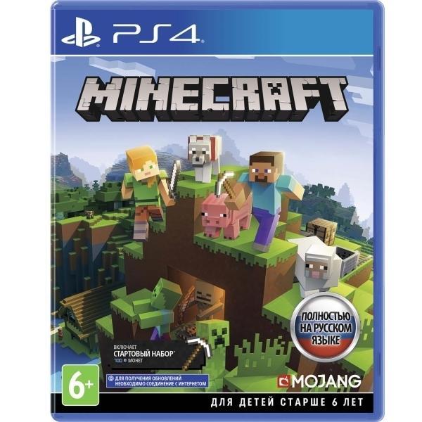 PS4 игра Sony Minecraft в Москве 89035822534 купить 1