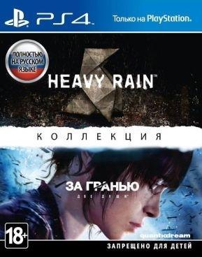 Коллекция Heavy Rain и За гранью: Две души PS4 в Москве 89035822534 купить 1