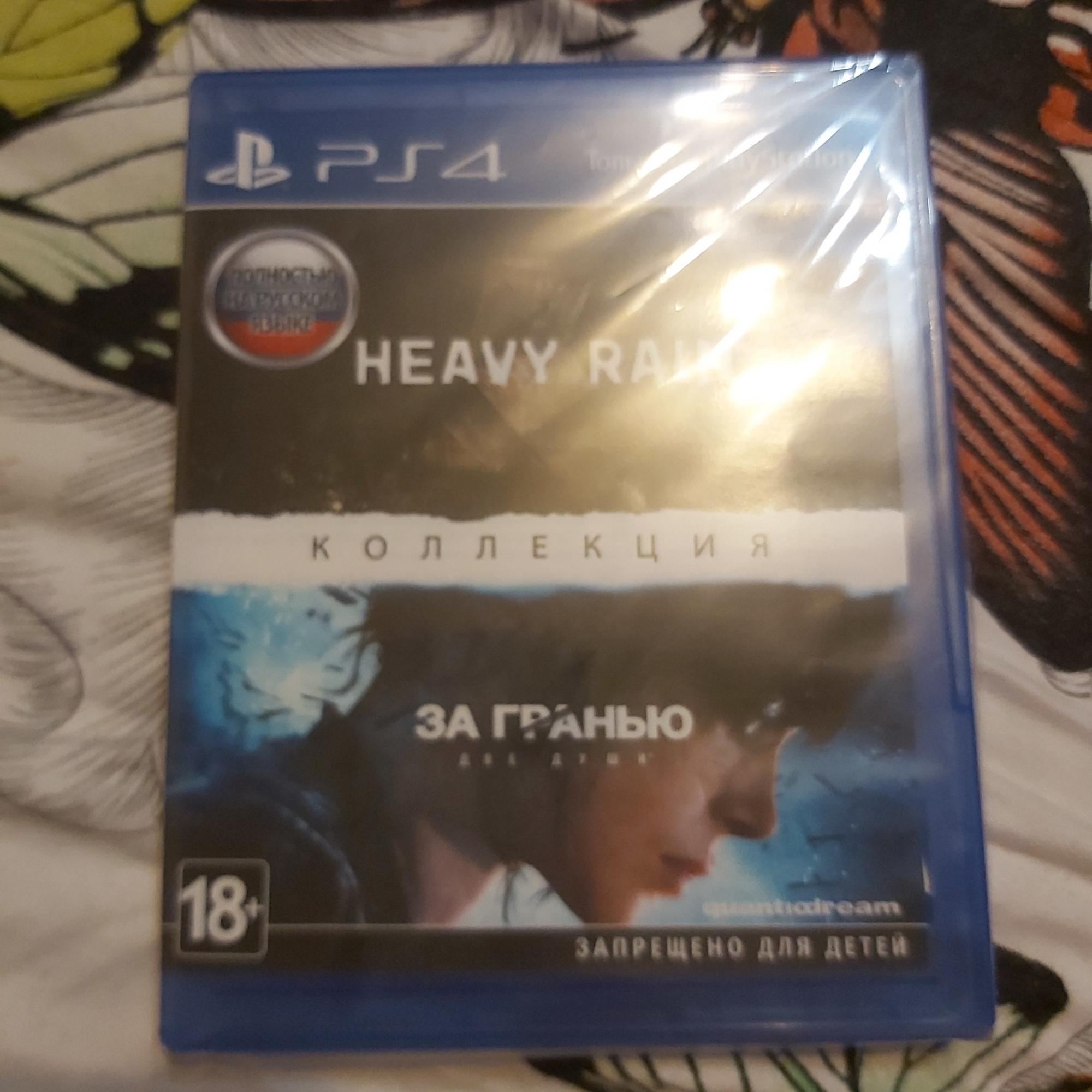 Коллекция Heavy Rain и За гранью: Две души PS4 в Москве 89035822534 купить 2