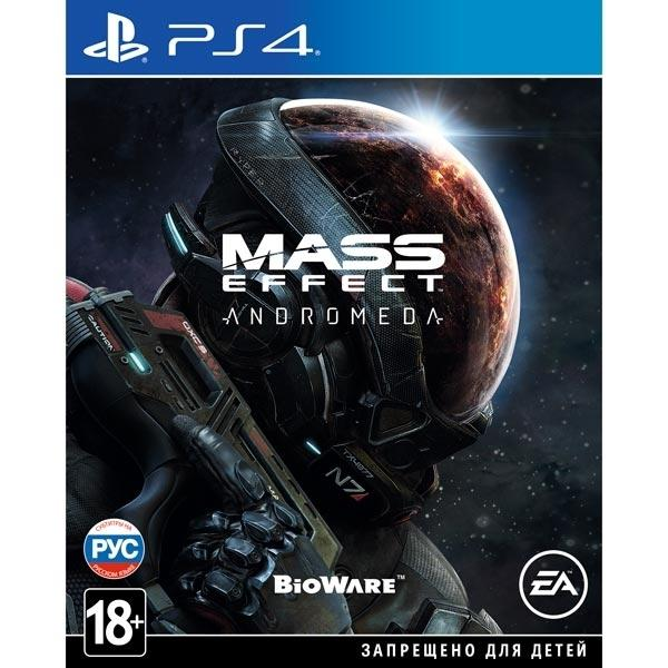 EA Mass Effect Andromeda в Москве 89035822534 купить 1