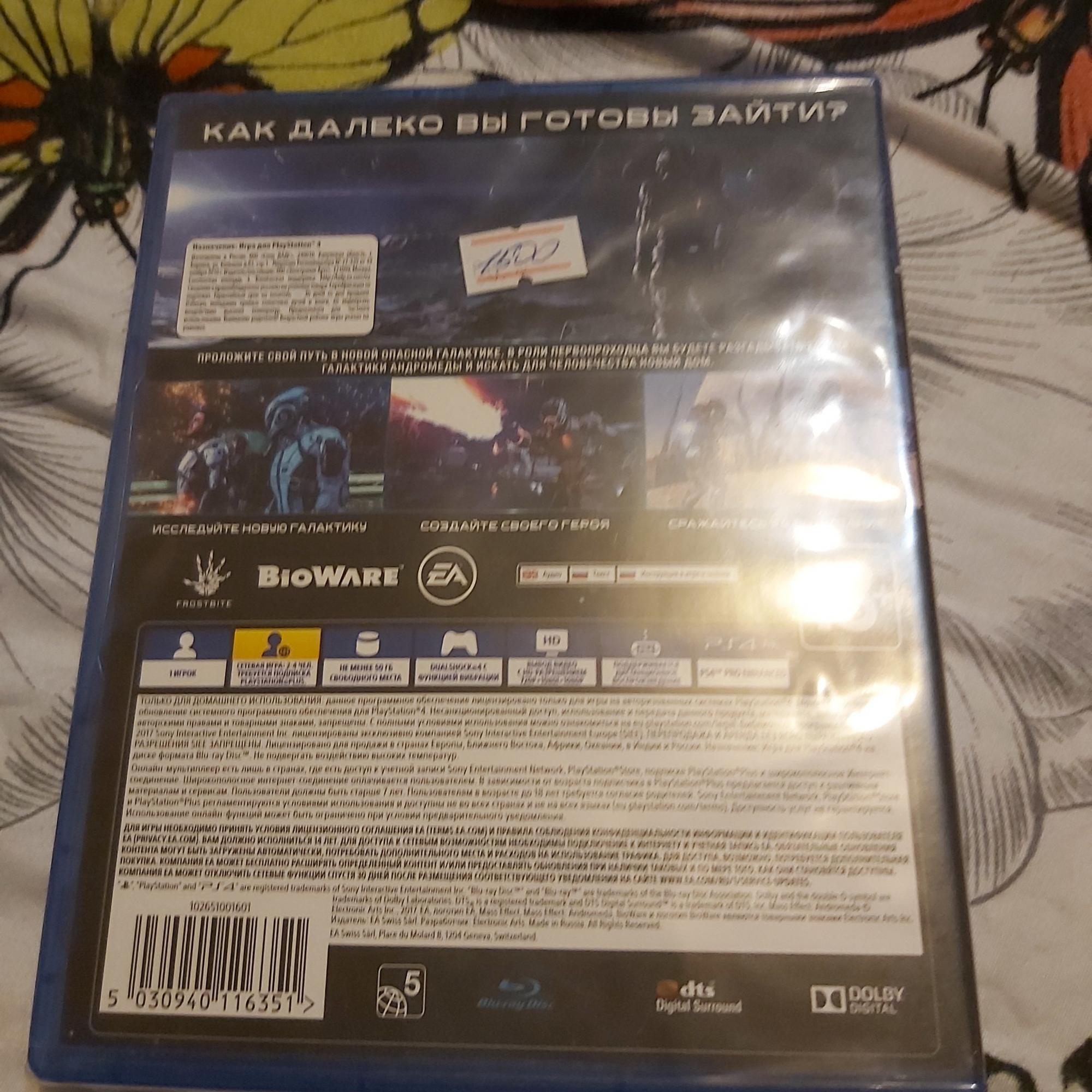 EA Mass Effect Andromeda в Москве 89035822534 купить 3
