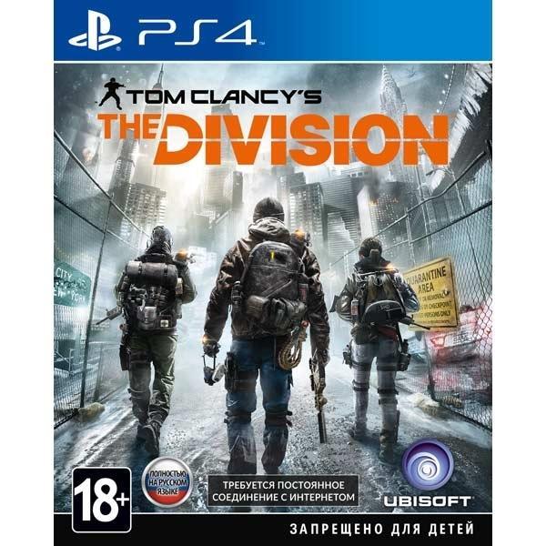 Division в Москве 89035822534 купить 4