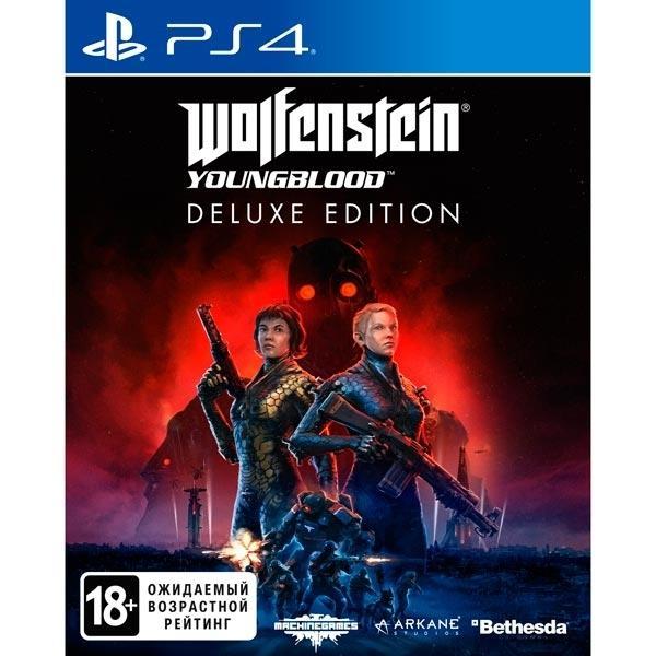 Bethesda Wolfenstein: Youngblood. Deluxe в Москве 89035822534 купить 1