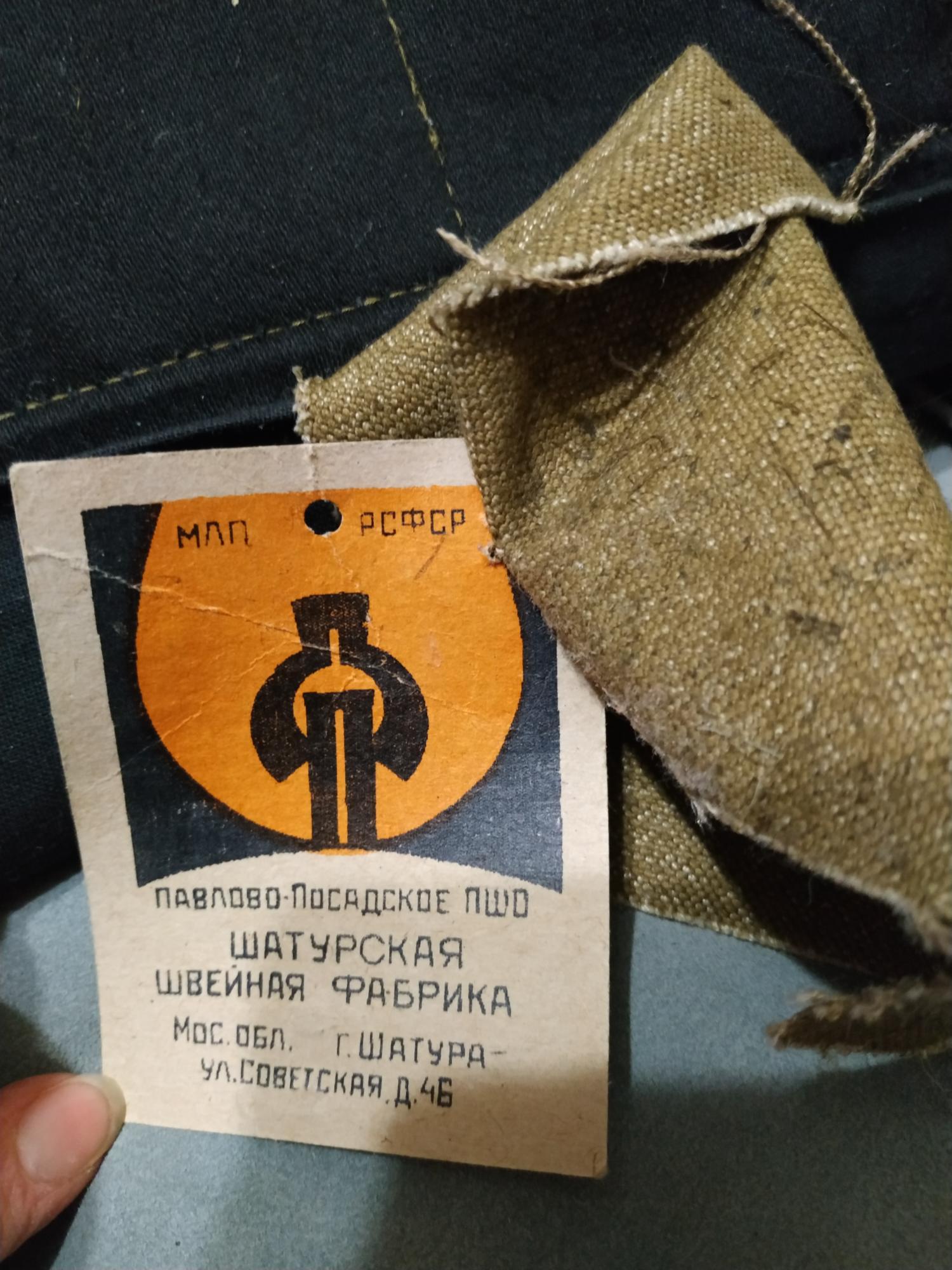 Спецодежда костюм сварщика замшевый в Москве 89588154391 купить 5