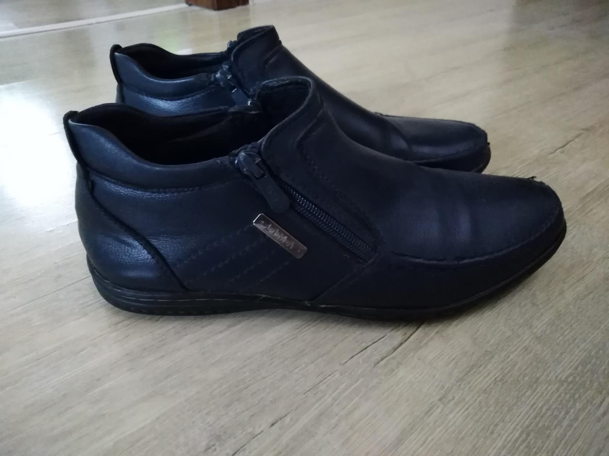 Ботинки в Тюмени 89222616797 купить 1