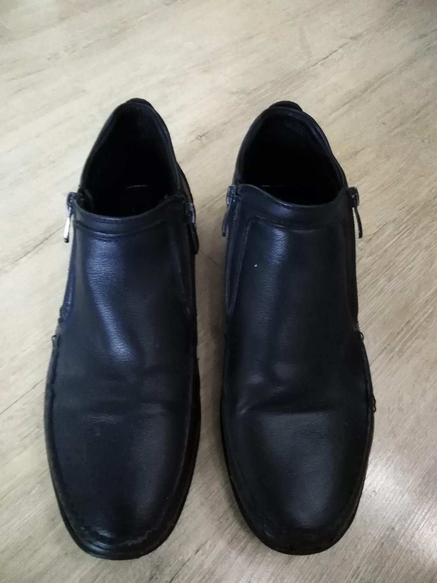 Ботинки в Тюмени 89222616797 купить 2