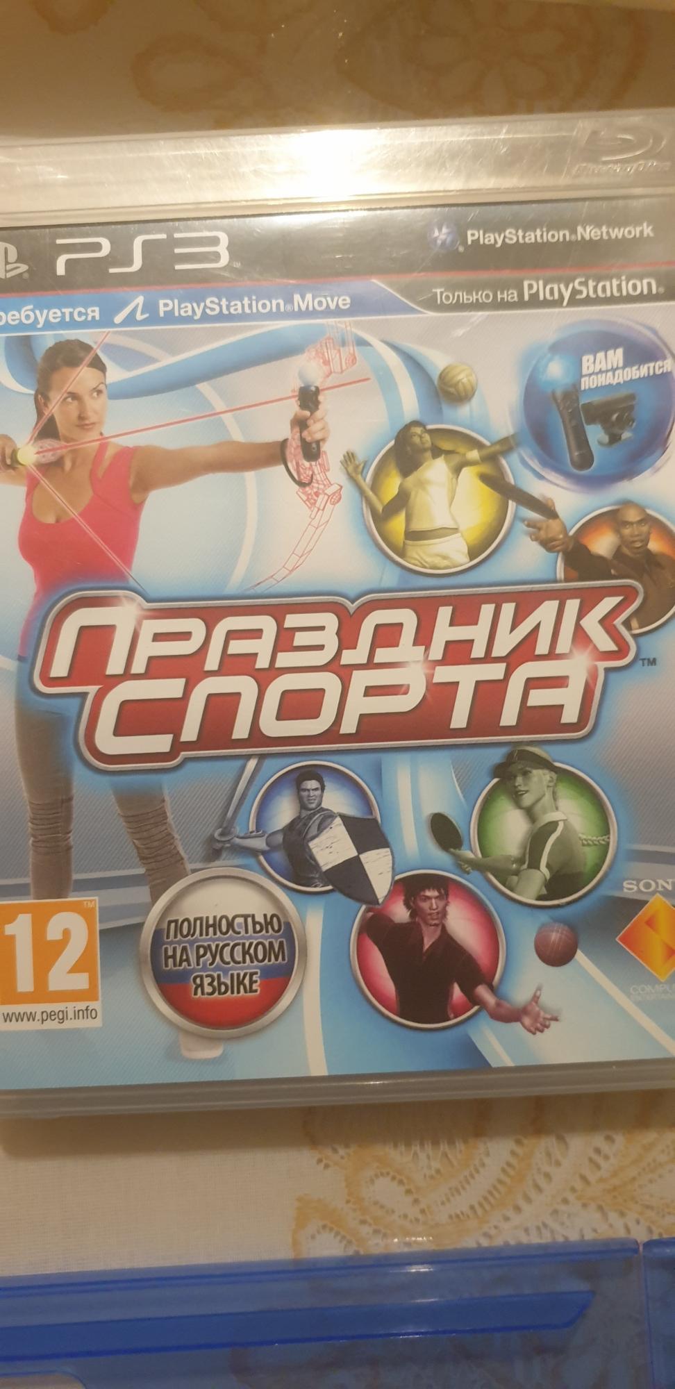 ИГРА PS 3 в Троицке 89266276777 купить 4