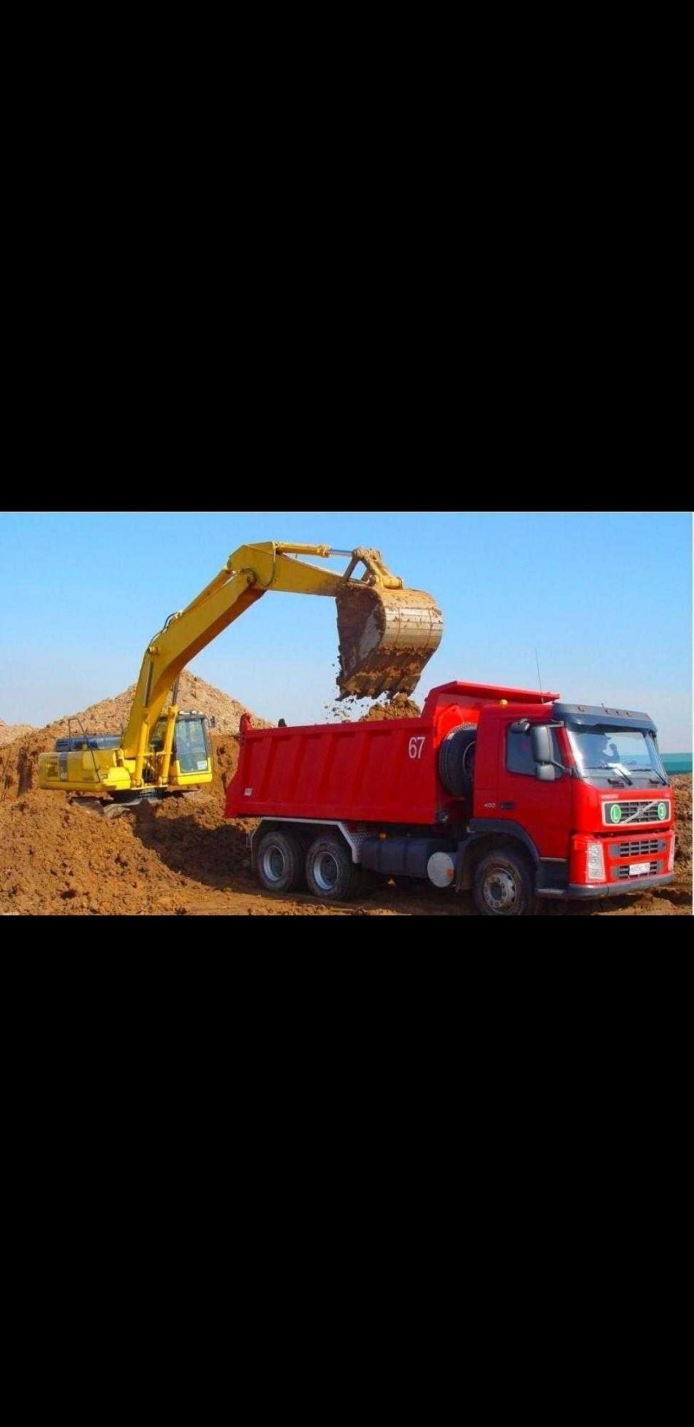 Щебень, песок, Черназом с доставкой 89096664488 купить 2