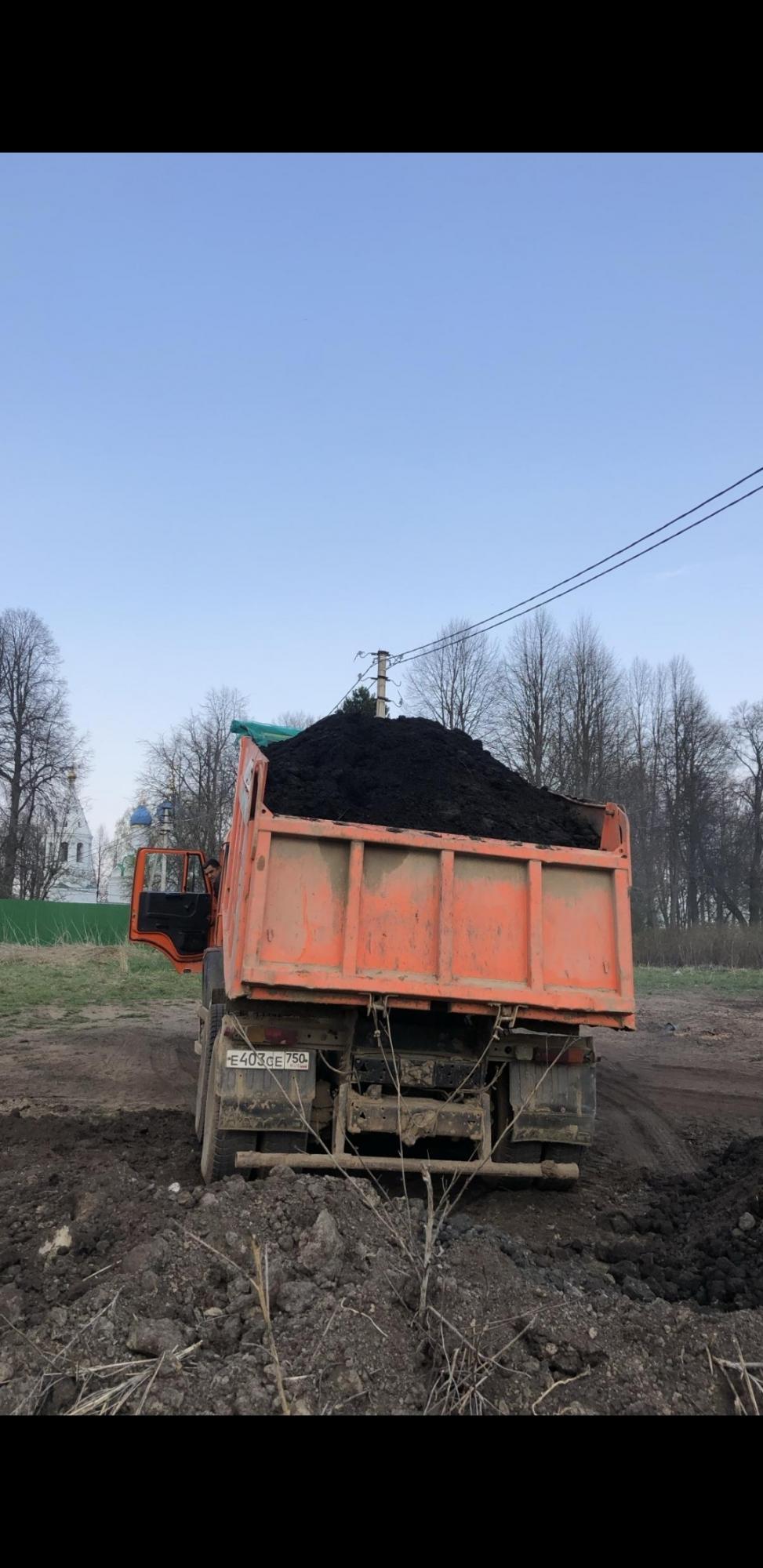 Щебень, песок, Черназом с доставкой 89096664488 купить 4