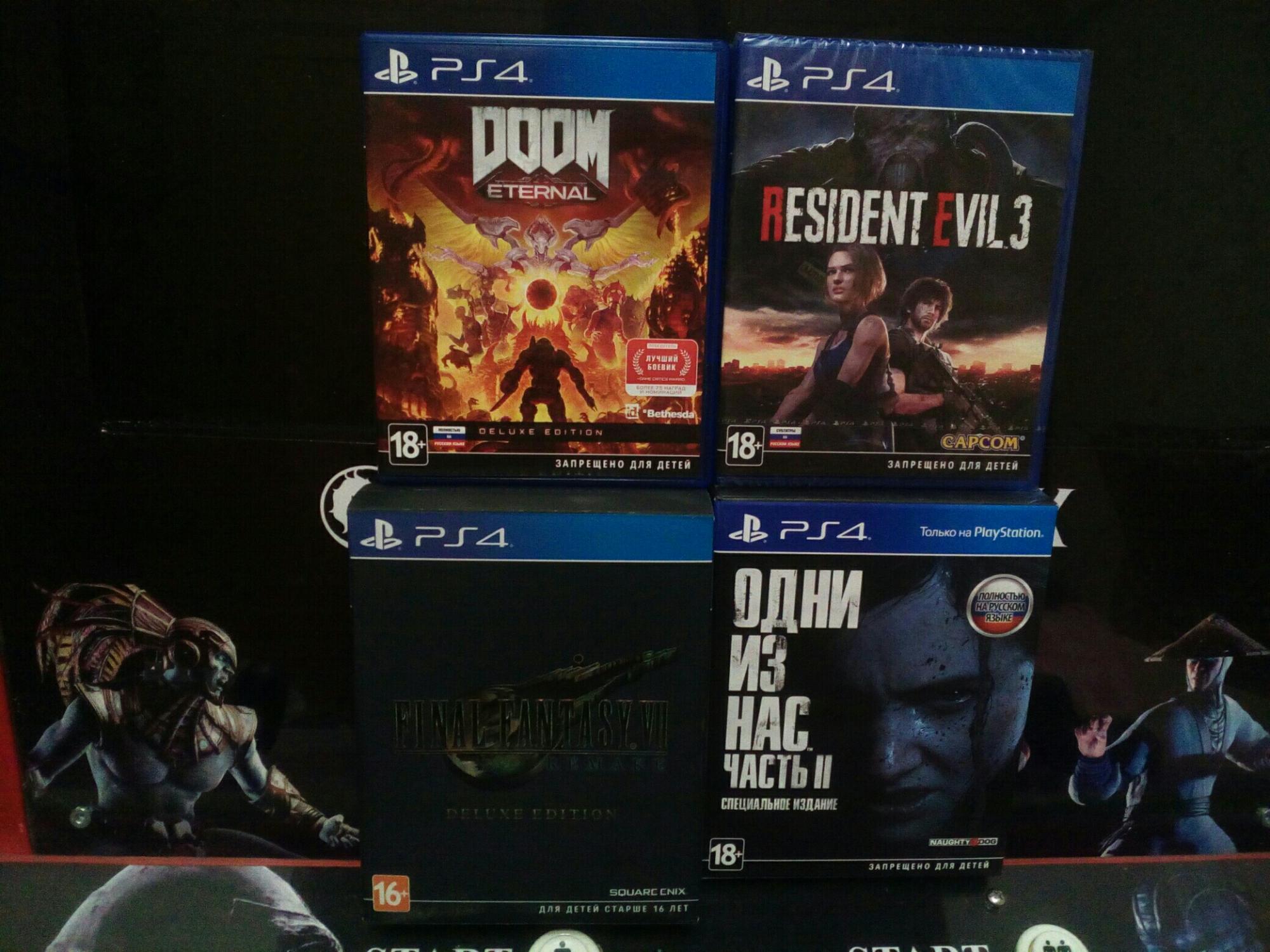 Игры Playstation 4. в Москве 89670646060 купить 2