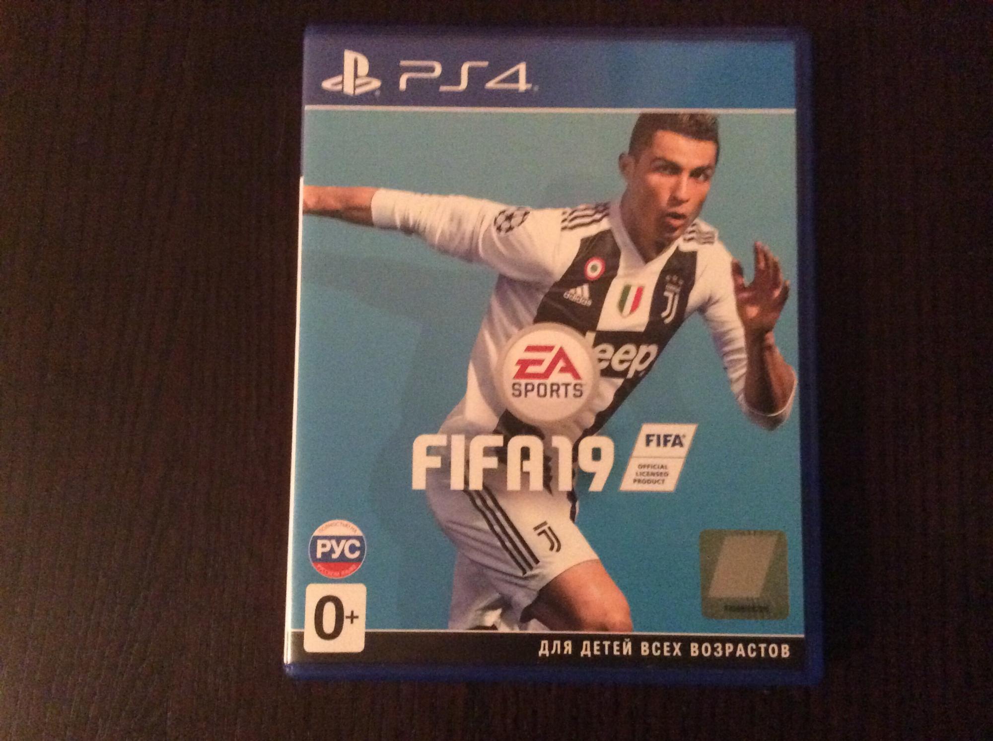 Fifa 19 ps4 в Ивантеевке 89261146939 купить 1