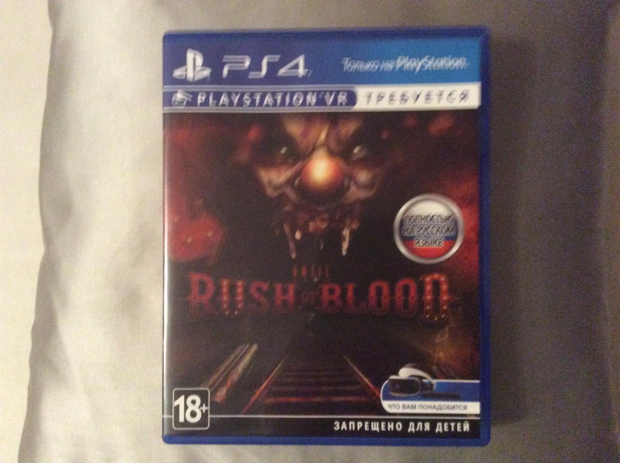 Игра Until dawn: rush of blood VR ps4 в Ивантеевке 89261146939 купить 1