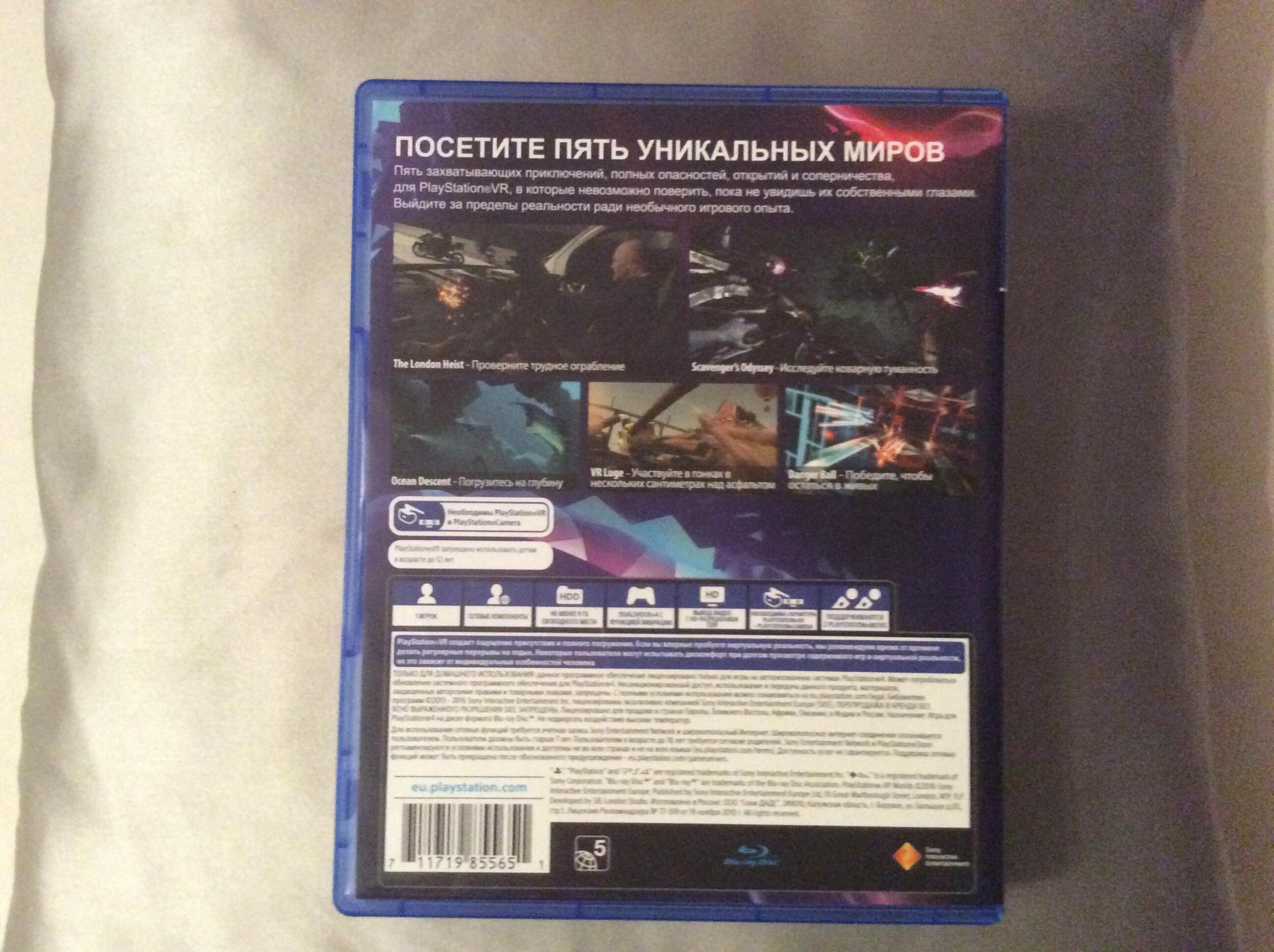 Игра Playstation VR worlds ps4 в Ивантеевке 89261146939 купить 2
