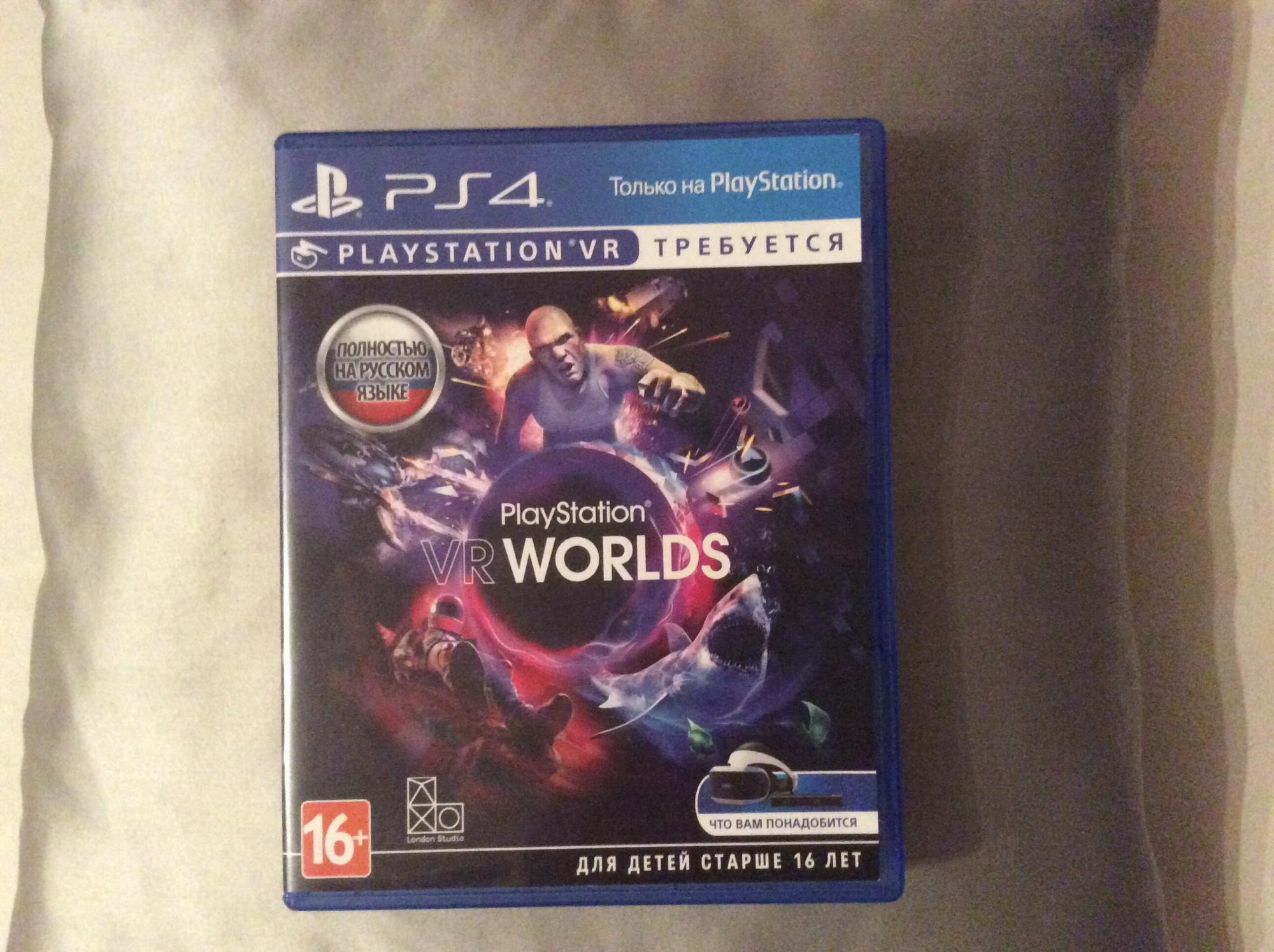 Игра Playstation VR worlds ps4 в Ивантеевке 89261146939 купить 1