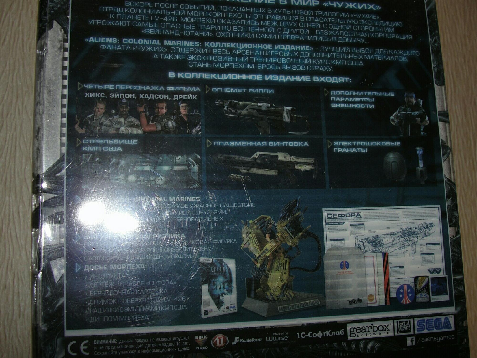 Aliens C.M. фигурка в Москве 89772562788 купить 3