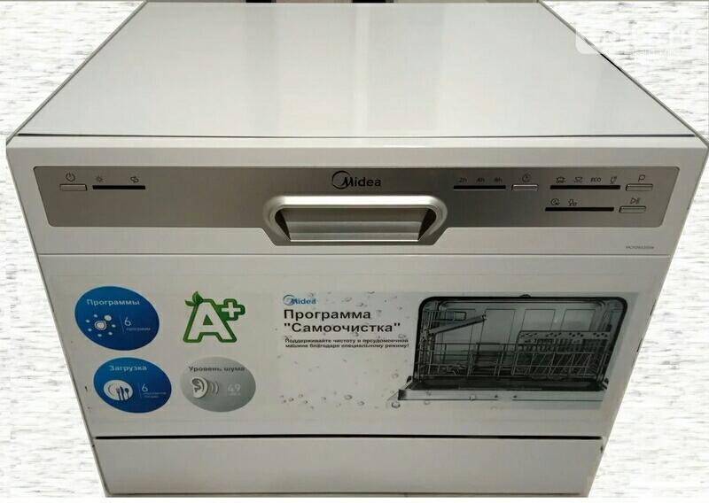 Посудомоечная машина MCFD55200W в Пушкино 89855768253 купить 1