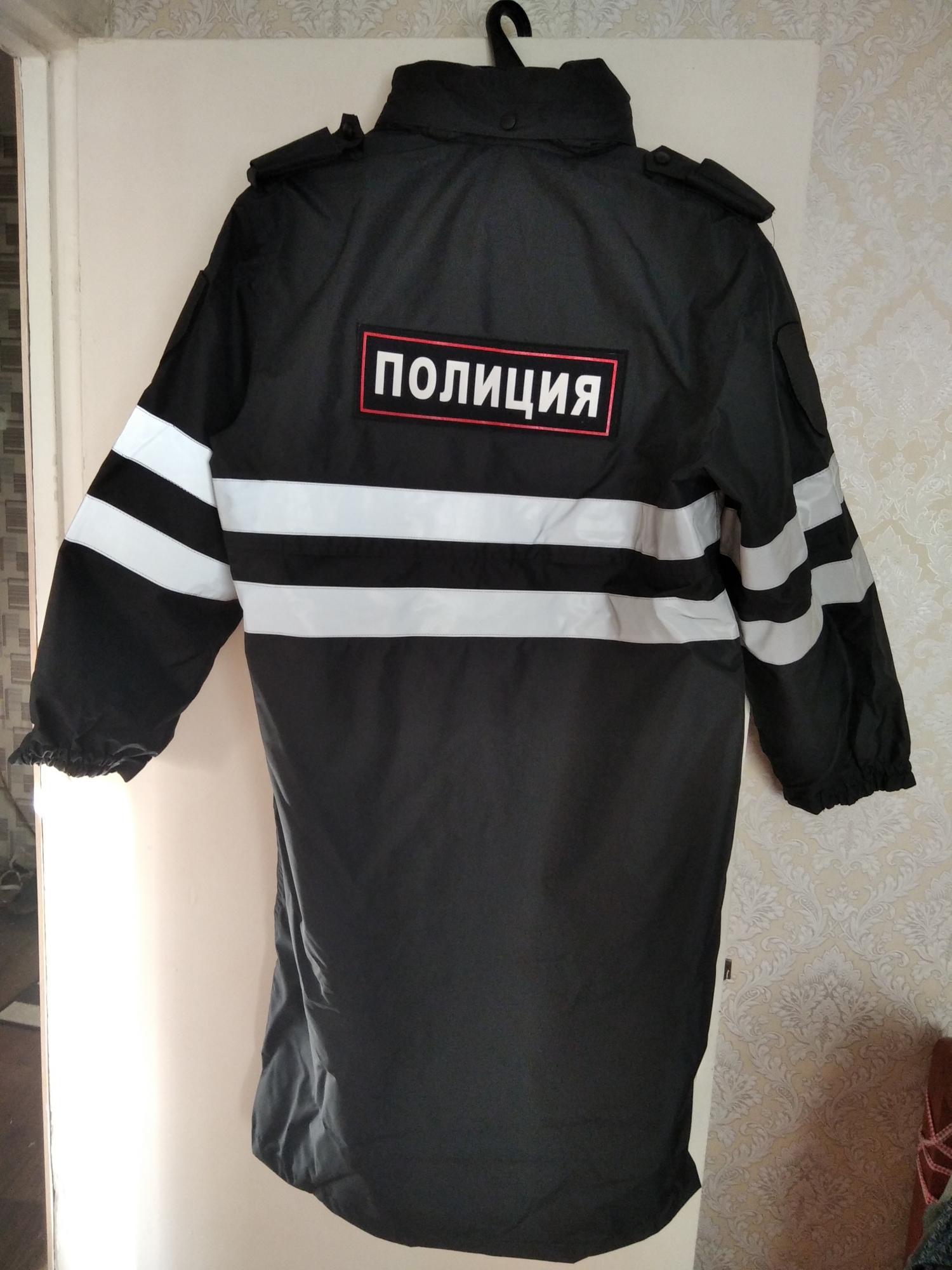 Плащ ВВЗ МВД в Москве 89151935522 купить 2