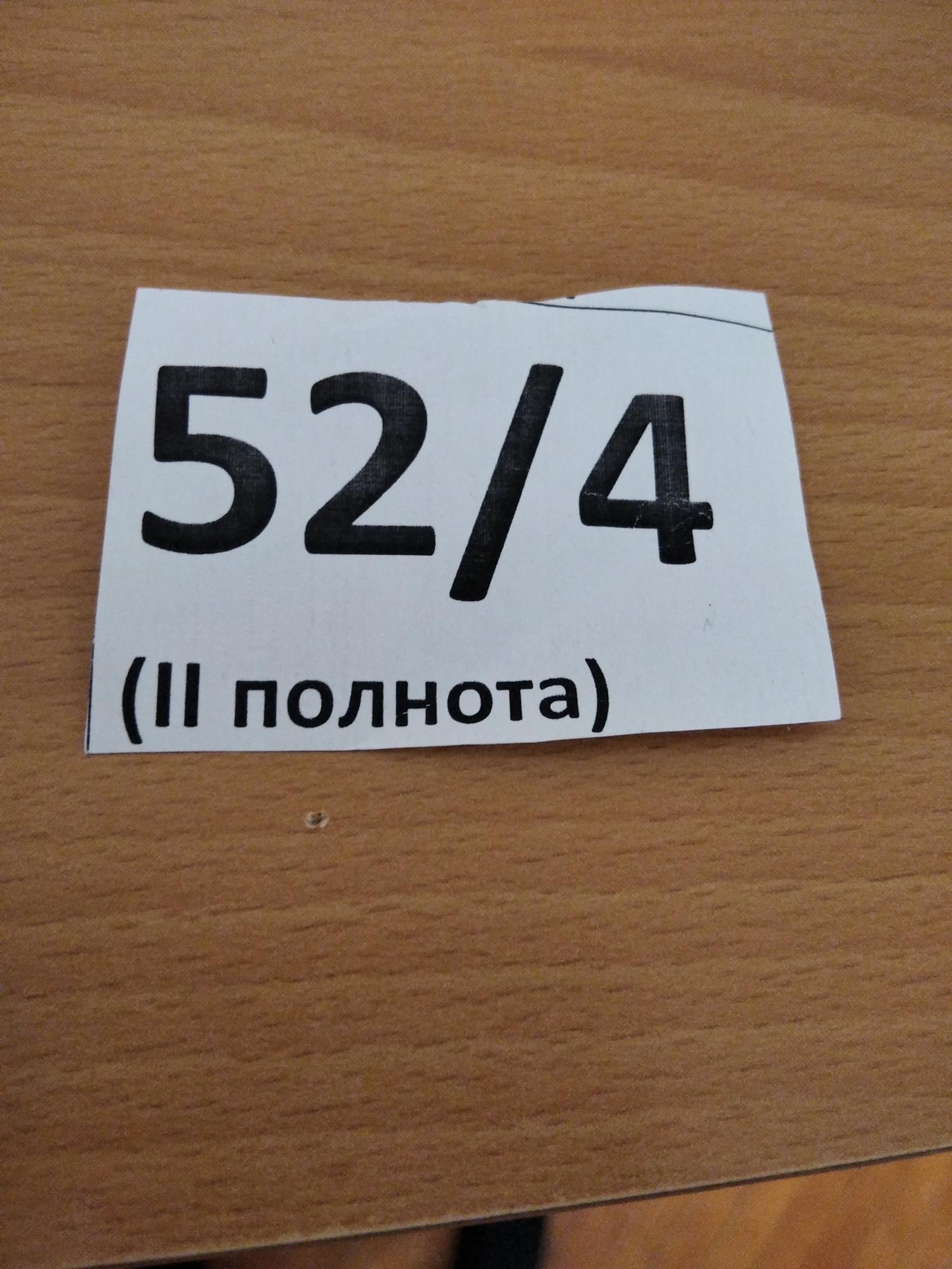 Плащ ВВЗ МВД в Москве 89151935522 купить 3