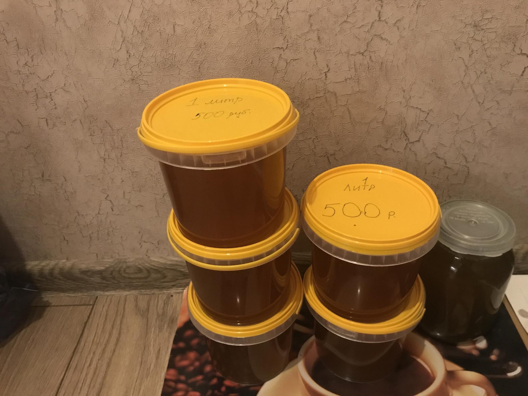 Мед натуральный в Красногорске купить 1
