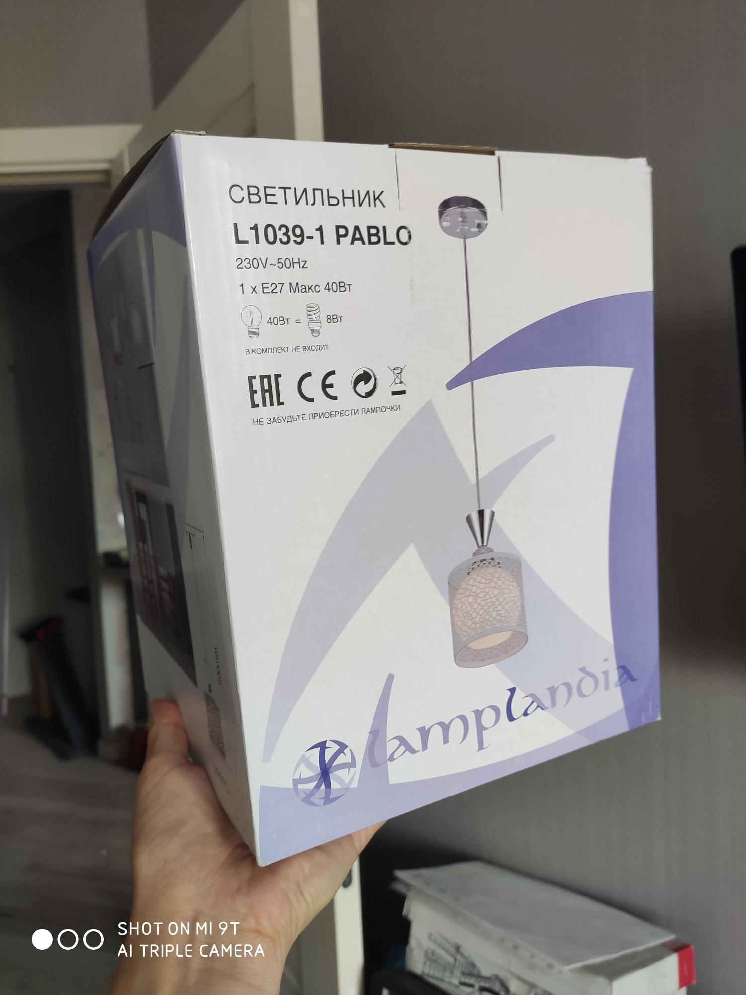 Люстра, светильник L1039-1 Pablo купить 1