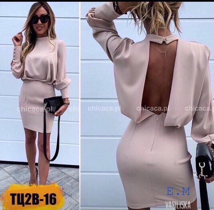Платье в Ивантеевке 89258801972 купить 1