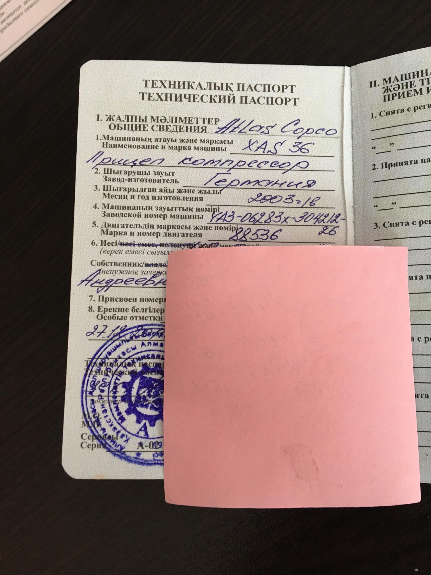 Компрессор Atlas Copco XAS 36 в Москве