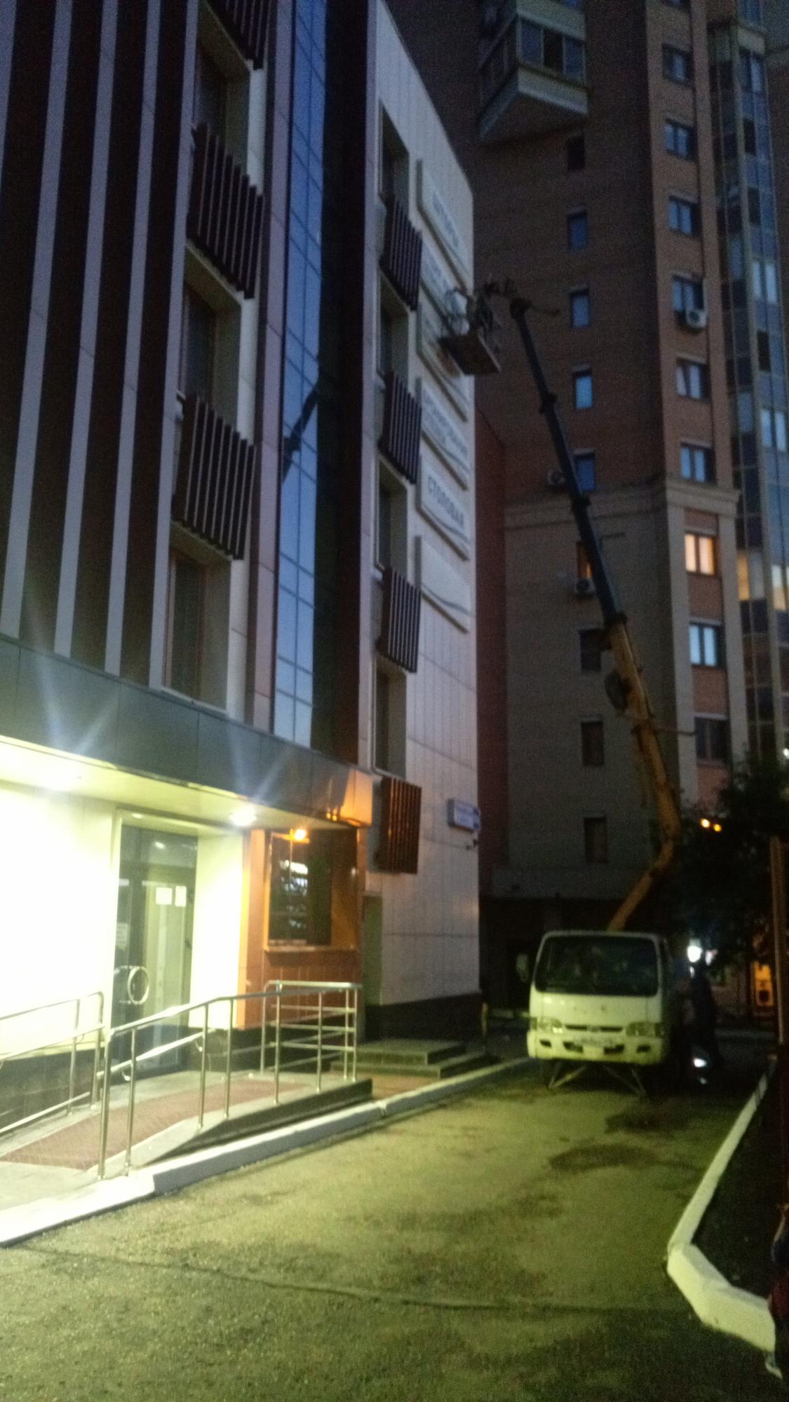 Аренда автовышки 12-21 м в Москве