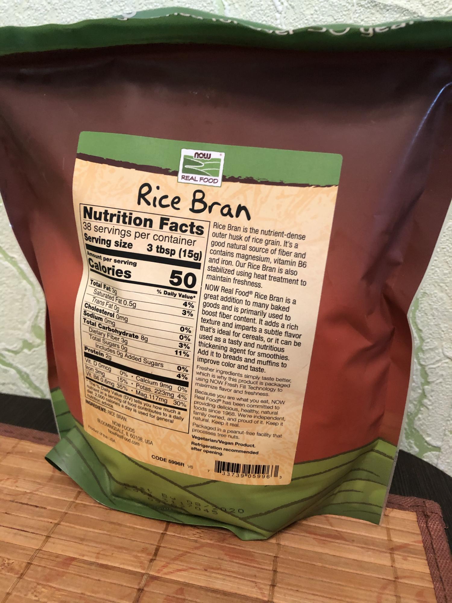 Real food Rice bran клетчатка в Щелково купить 2