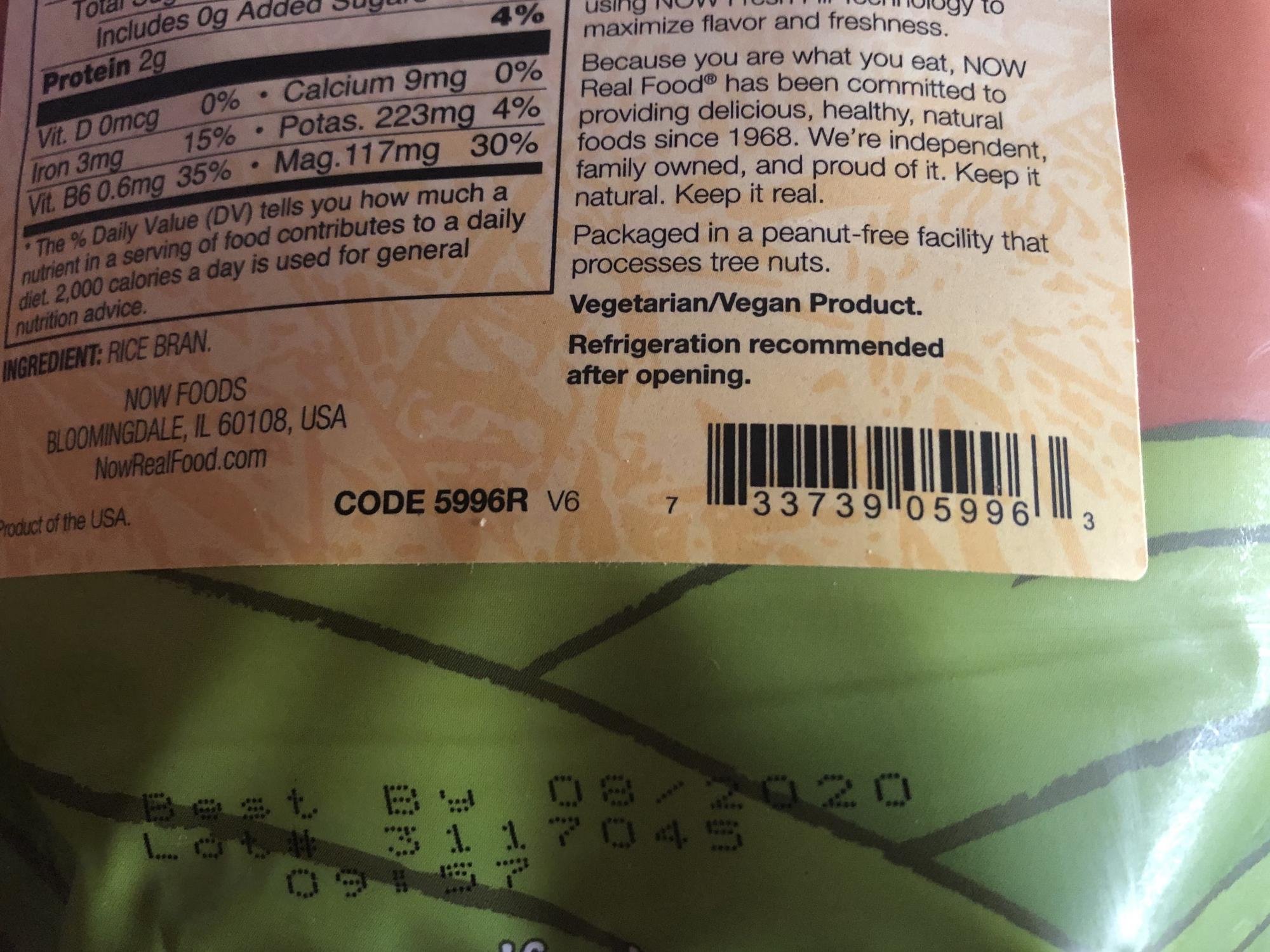 Real food Rice bran клетчатка в Щелково купить 3