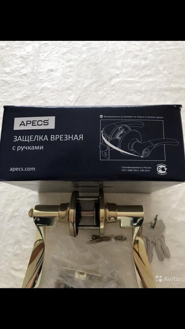 Защелка врезная с ручками в Москве 89163851349 купить 3