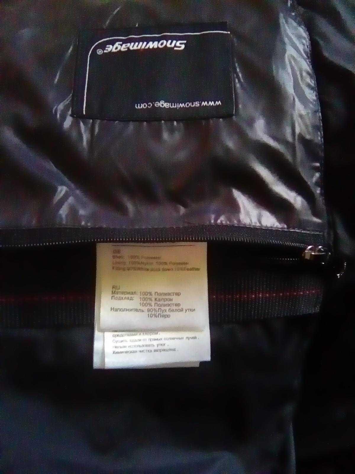 Snowimage Куртка Пуховик, Размер M(48-50) в Балашихе 89017102050 купить 9