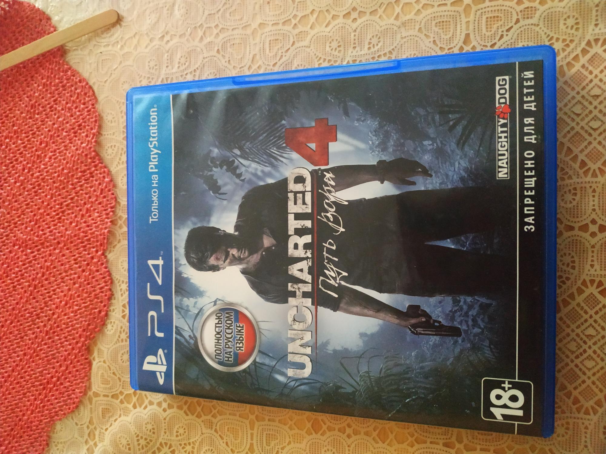 Игра на PlayStation 4 в Москве 89039781800 купить 1