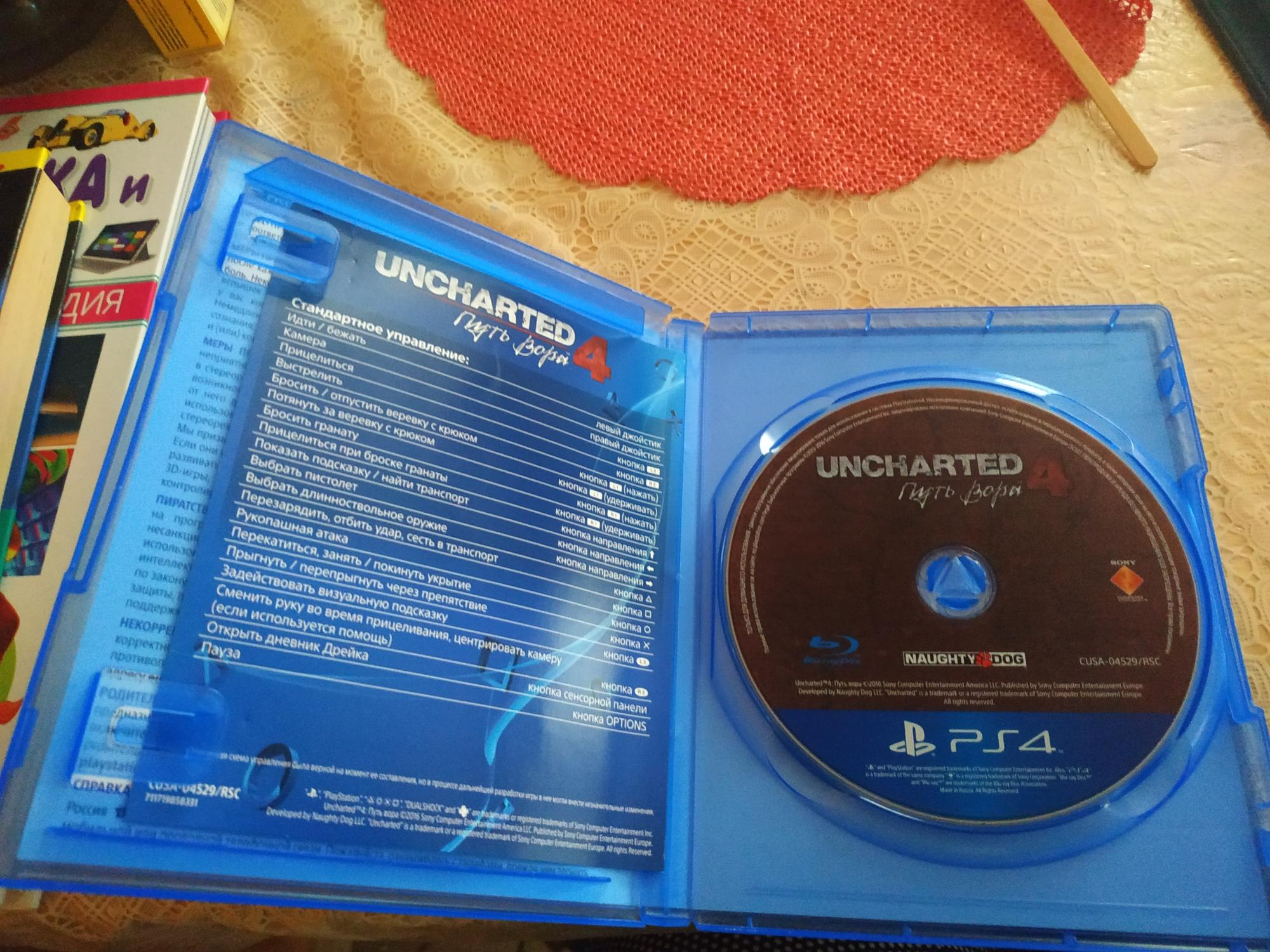 Игра на PlayStation 4 в Москве 89039781800 купить 2
