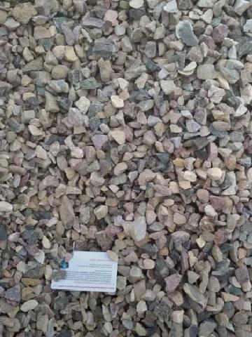 песок грунт щебень с доставкой 74955323069 купить 4