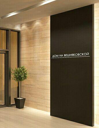 Квартира, студия, 16.4 м² в Москве купить 3