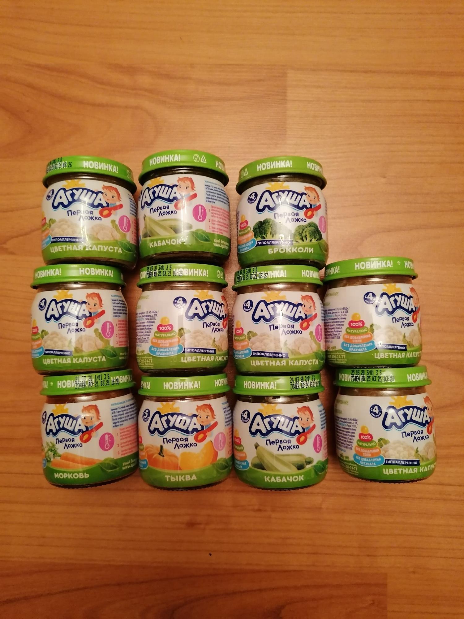 Детское питание агуша 89268738263 купить 1