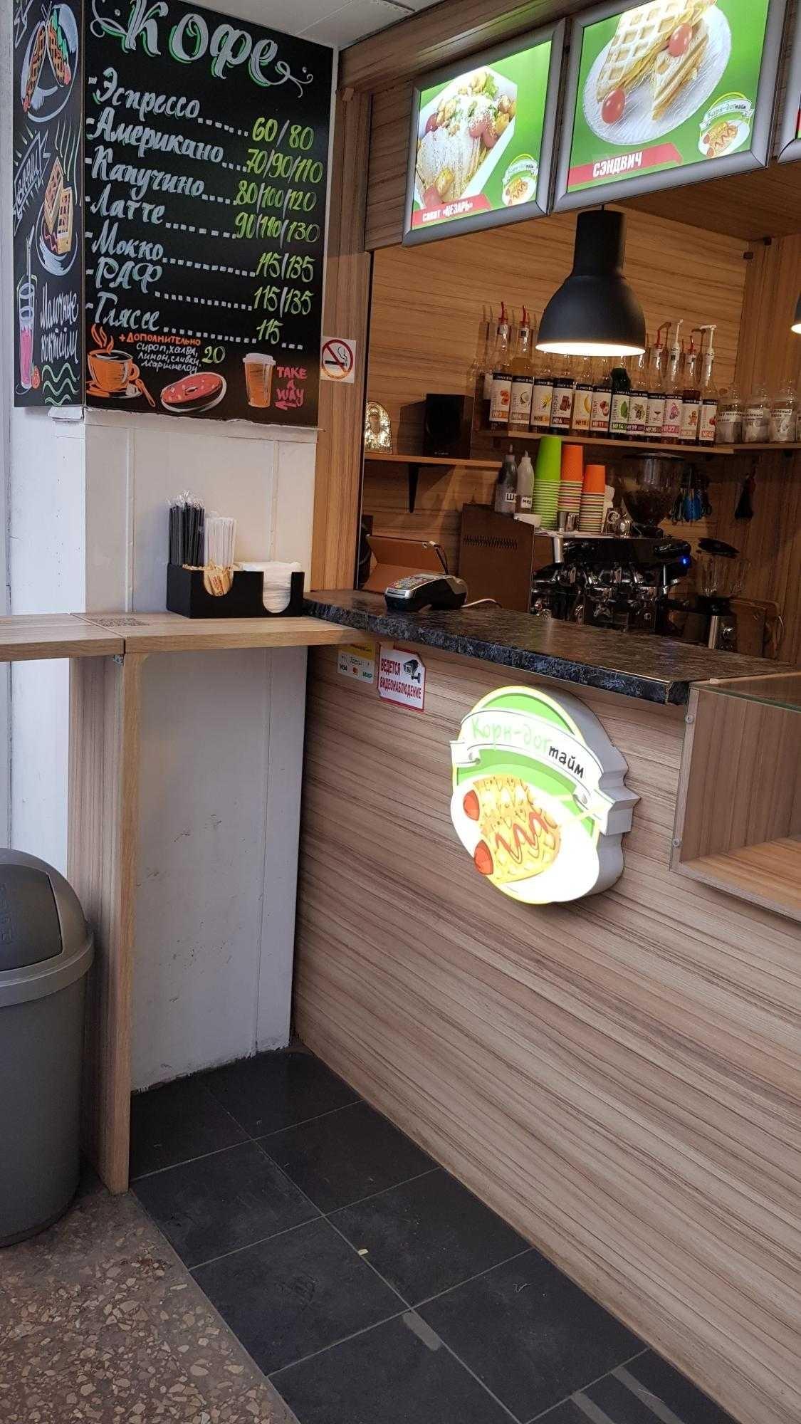 Кофе с собой в Химках купить 4