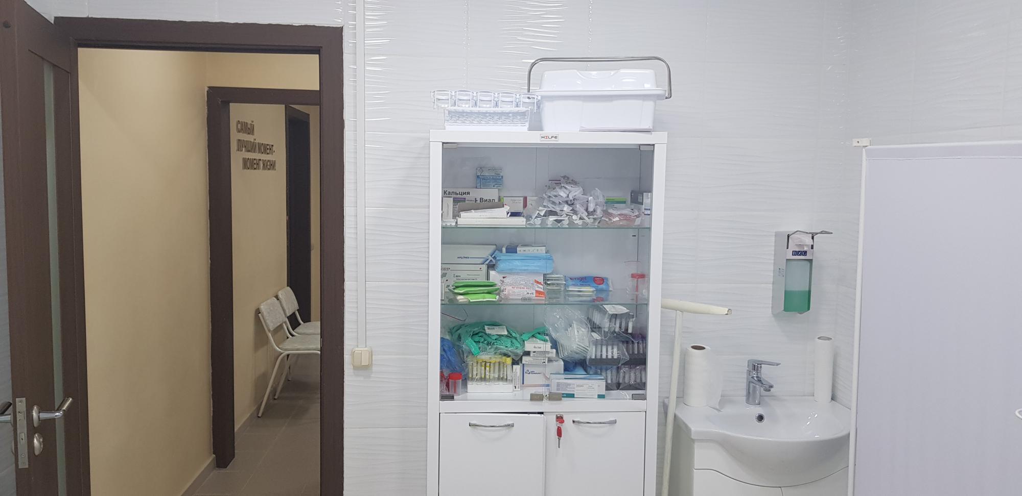 Прибыльная рабочая мед.клиника с помещением и ппа в Москве 89269390404 купить 5