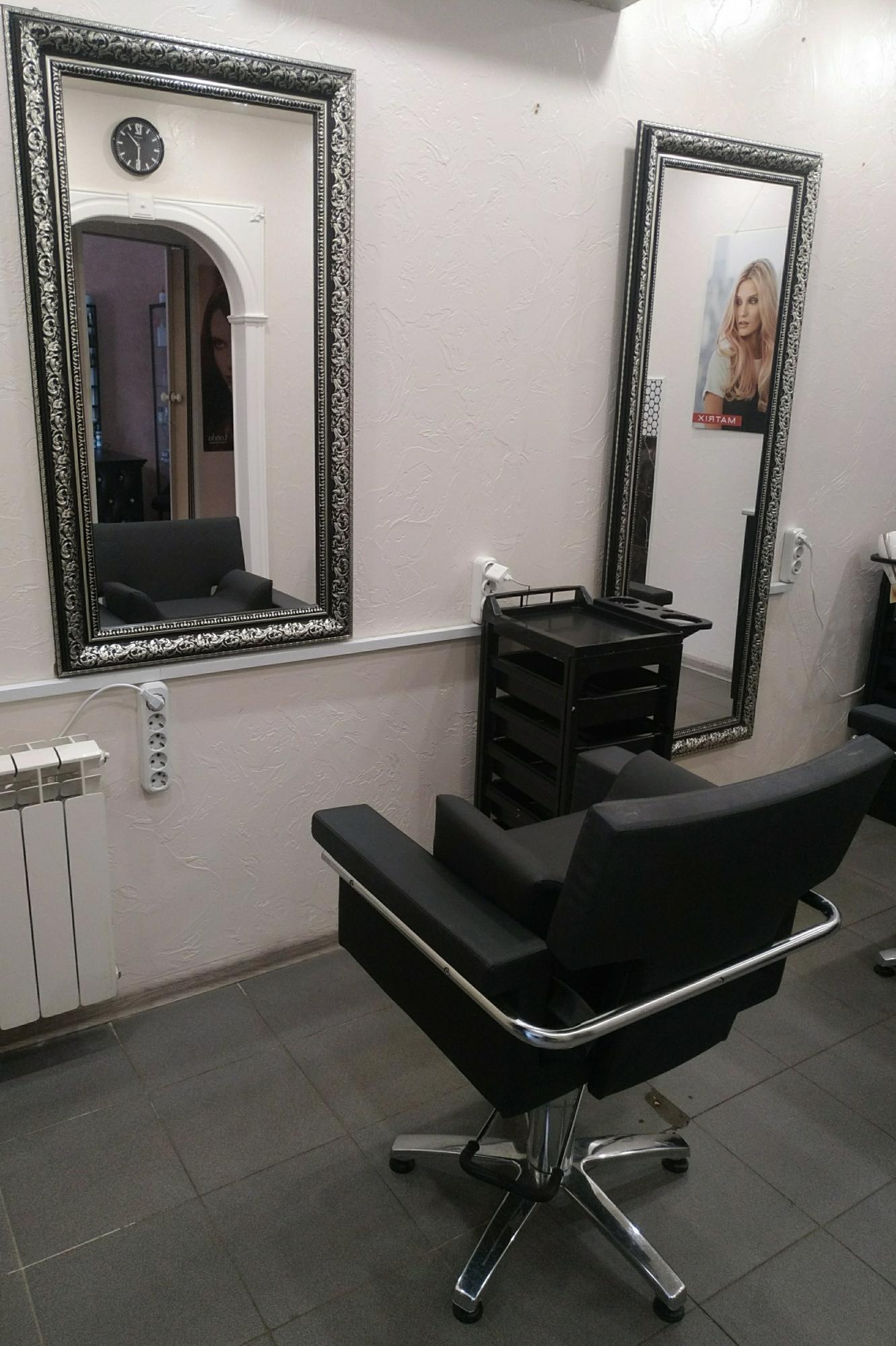 Heute Friseur-Sessel in Moskau 89680260128 kaufen 1